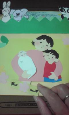 ママ絵本カード2