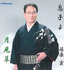 shinohara_20100421093055.jpg