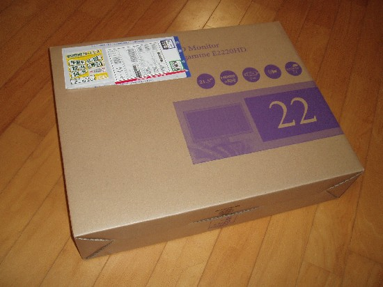 2009,03,20 001