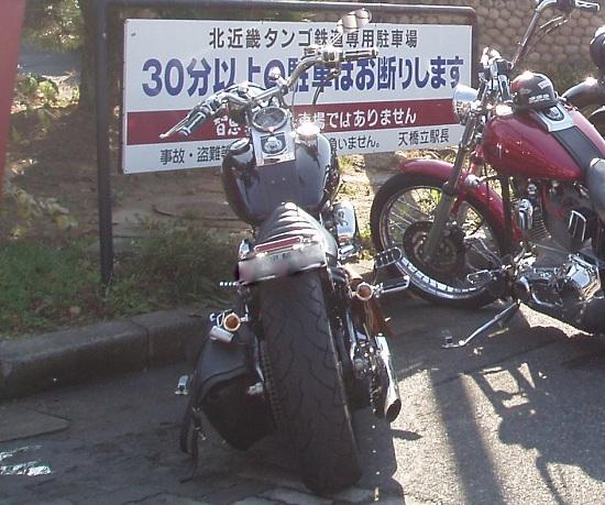 2009,11,23 002-1