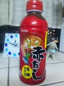 液体味噌汁
