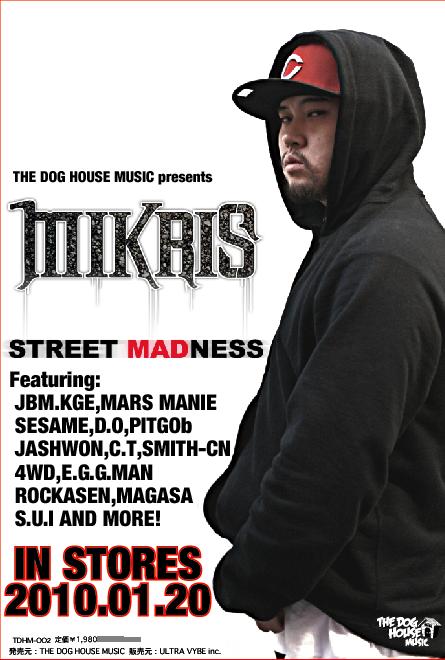MIKRIS/STREET MADNESS