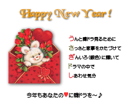 new year20111