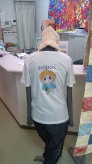 tシャツ後ろ