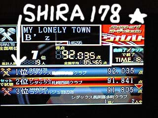 karaokegym1.jpg