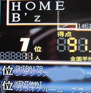 karaokegym2.jpg