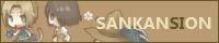 SANKANSION