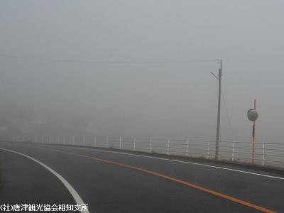 02.濃霧(2009年11月25日)