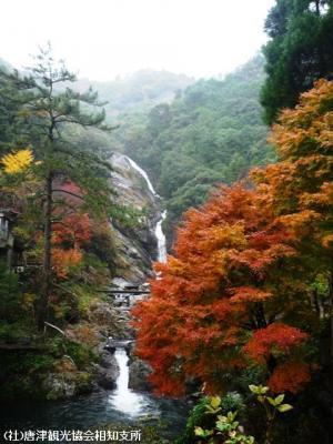 01.見帰りの滝(2009年12月1日)