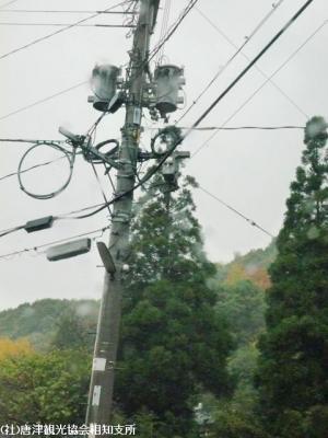 05.見帰りの滝(2009年12月1日)