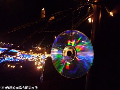佐里温泉(2009年12月3日)08