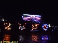 04.大江イルミネーション(2009年12月10日)