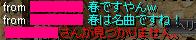 120131roten4.png