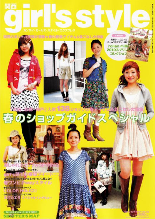 関西girls-style