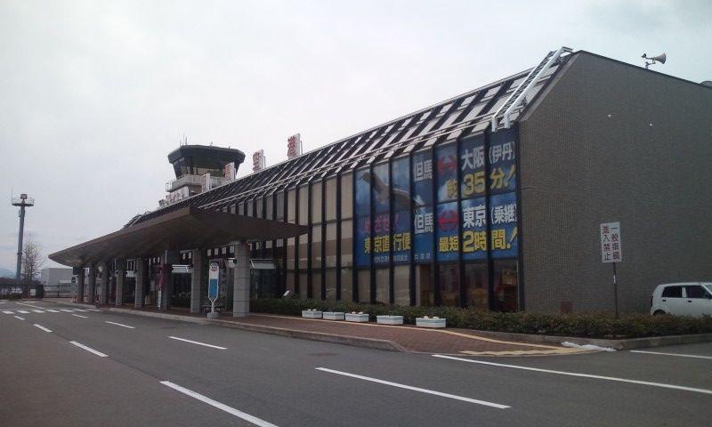 但馬空港1