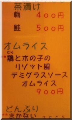 100512_2008~01