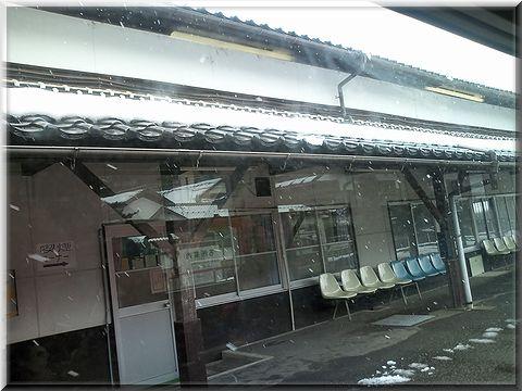 201101263takeda.jpg