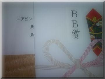 bb0805.jpg