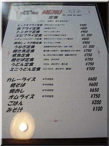 fumiya002.jpg