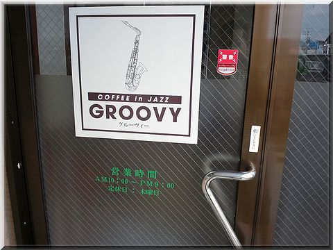 groovy007.jpg