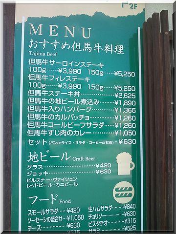 gubugabu002.jpg