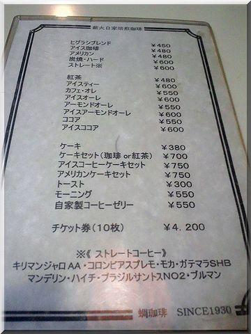 higurasi002.jpg