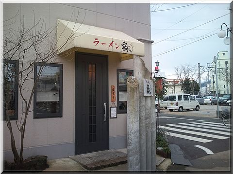 hukurou001.jpg