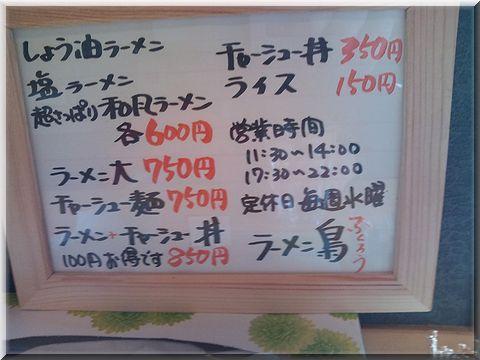 hukurou002.jpg