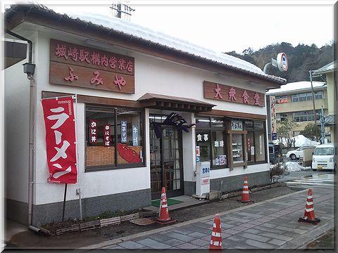 humiya001.jpg