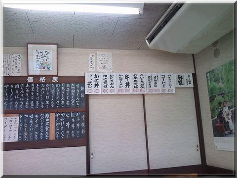 humiya002.jpg
