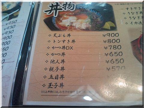 hurusato003.jpg