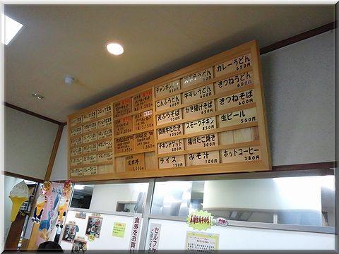 hurusato003_20110705053105.jpg