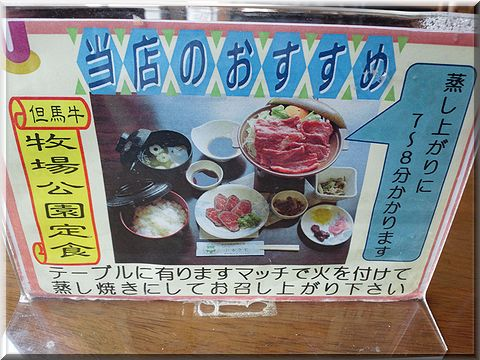 hurusato004_20110705053105.jpg