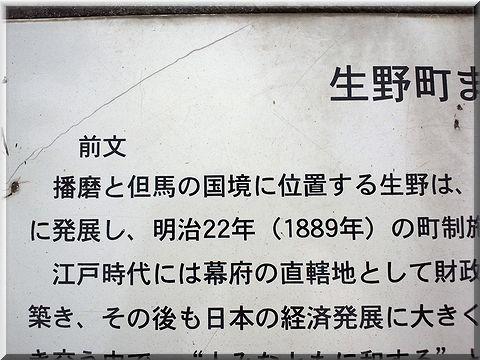 ikunoburari009.jpg