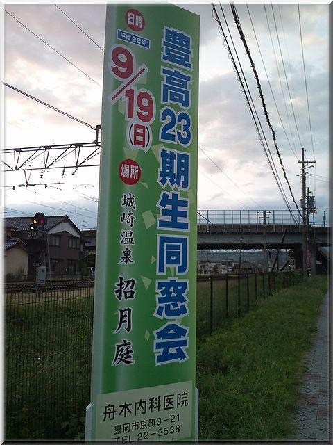 kanban003.jpg