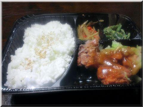 karaageamazu002.jpg