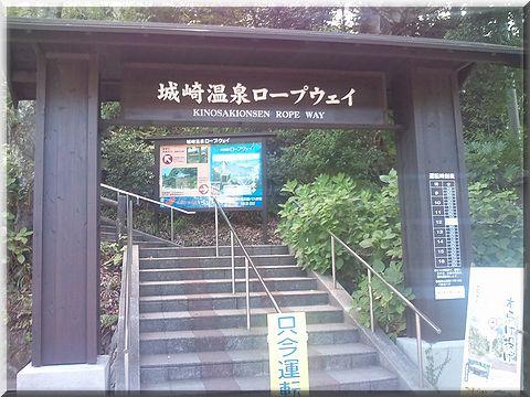 kinosakir001.jpg