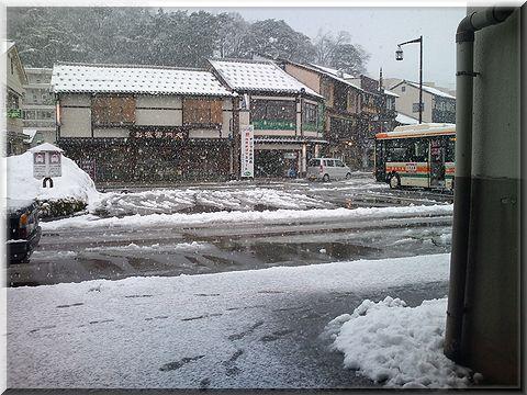 kinosakiyuki20110113001.jpg