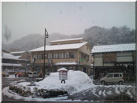 kinosakiyuki20110113002.jpg