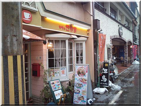 koyama001.jpg