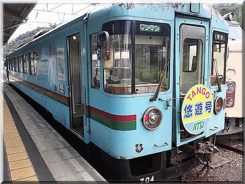ktr014-20111018.jpg