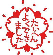 mark_04.jpg