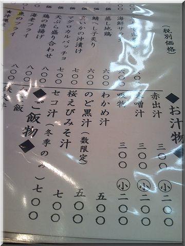 minato003.jpg