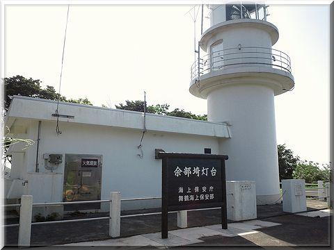 misakitoudai004.jpg