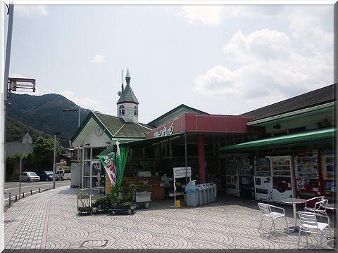 mitinoekiyabu001.jpg
