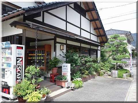 miyabi001.jpg
