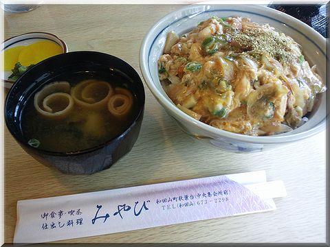 miyabi003.jpg
