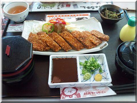 muraoka006.jpg
