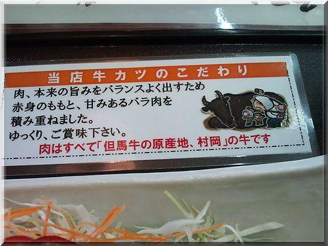 muraoka007.jpg
