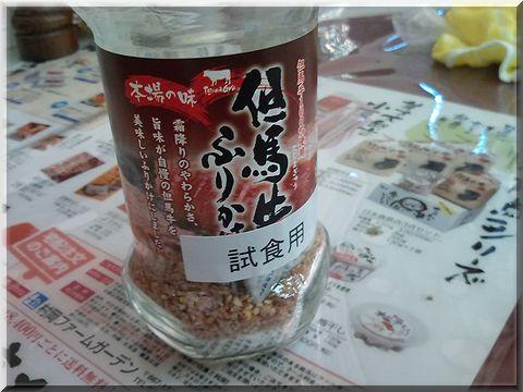 muraoka009.jpg